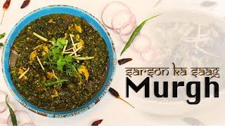 Sarso ka saag Murgh Recipe  सरस क सग मरग़ Chicken Saagwala  Harpal Singh Sokhi