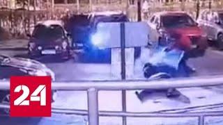 Расстрел на западе Москвы: убиты двое - Россия 24