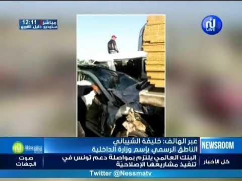 خليفة الشيباني: مقتل 4 أشخاص وإصابة 19 آخرين في حادث كركر