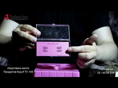 6D Магнитни изкуствени мигли, които се поставят за три секунди tv105 7