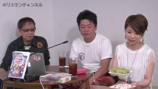 04:00 「いただきストリート」ゲーム開始!! □DVDはこちら → http://ho...
