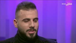اياد طنوس يفتح الملفات مع شادي بلان في #ملف_سري