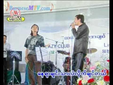 Nay Yar Chin Thar Lae Lite Chin Tal - Graham And R Zarni