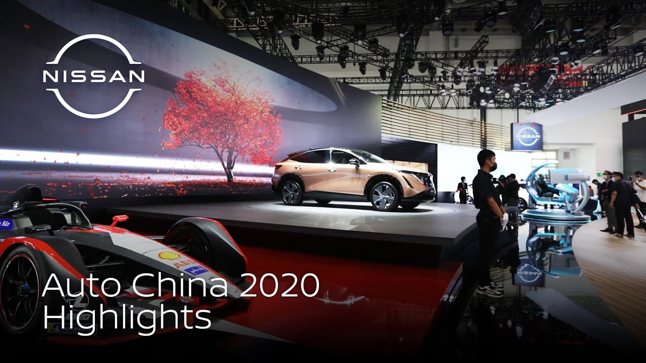 Nissan at Auto China 2020 Highlights