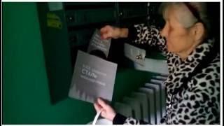 Александр Грибов распространяет запрещённые агитационные буклеты(Александр Грибов распространяет буклеты, запрещенные избирательной комиссией., 2016-08-29T22:01:27.000Z)