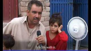 solar documentary 2009 - Urdu