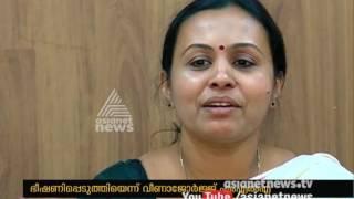 Aranmula MLA veena George complaint against congress activist  for threatening him