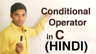 Conditional Operator in C (HINDI/URDU)
