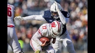 How Penn State football's defense stepped up against Wisconsin
