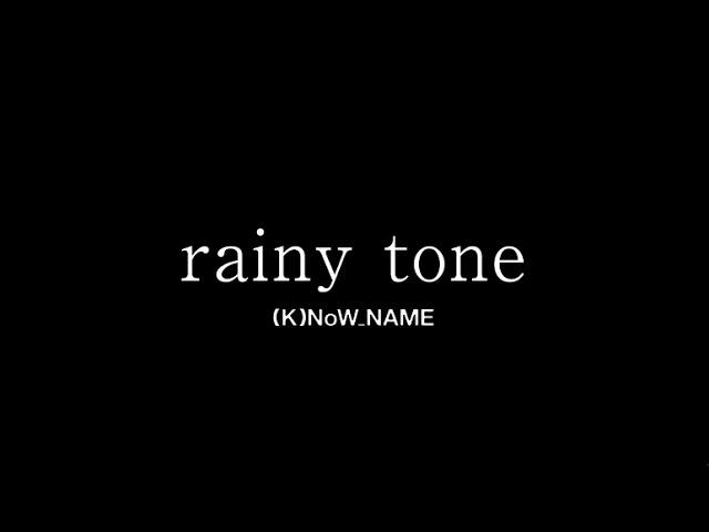 『灰と幻想のグリムガル』第4話挿入歌「rainy tone」(K)NoW_NAME《アニメMV》