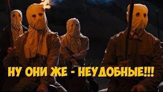 Разборки с масками перед ночным налетом - Джанго освобожденный (2012) - Момент из фильма