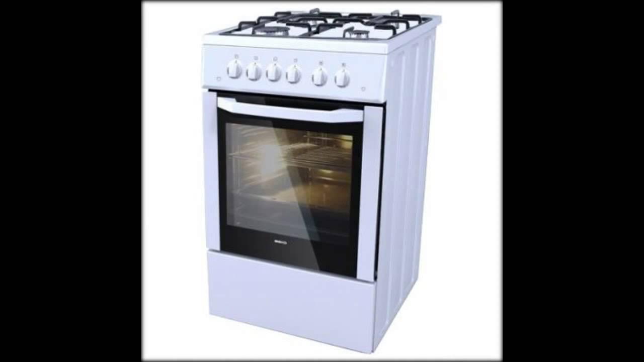 2-конфорочная инфракрасная газовая плита для дачи IRIDA-22 - YouTube