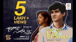 Yella Halli Love Storylu - Kannadakkaagi Ondannu Otti | ArjunJanya | Vijay Prakash | Nagendraprasad