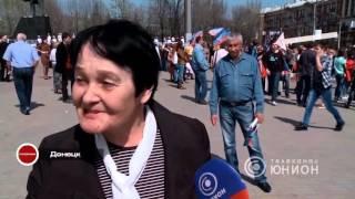 ДНР празднует 2 года - совдеповский Ералаш отдыхает!(В этом репортаже превосходно всё. От
