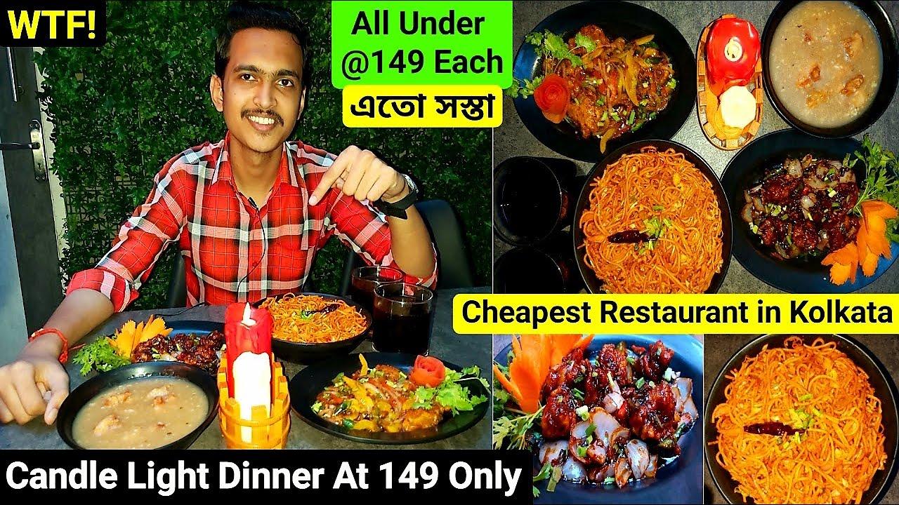 অবিশ্বাস্য!🔥149 টাকায় Candle Light Dinner in Kolkata|WTF! After Lockdown|Cheapest CHINESE Restaurant