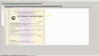Печать реестра сертификатов соответствия(, 2015-03-19T18:45:13.000Z)