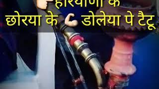 bholenath by sumit goswami song haryanvi status video