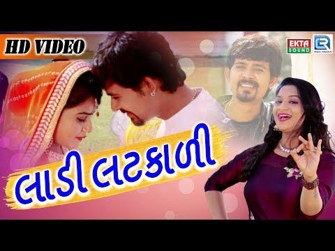 Ladi Latkadi - Bhoomi Panchal | New Gujarati DJ Song 2018 | HD VIDEO | RDC Gujarati | Ekta Sound