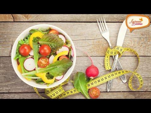 правильное диетическое питание меню