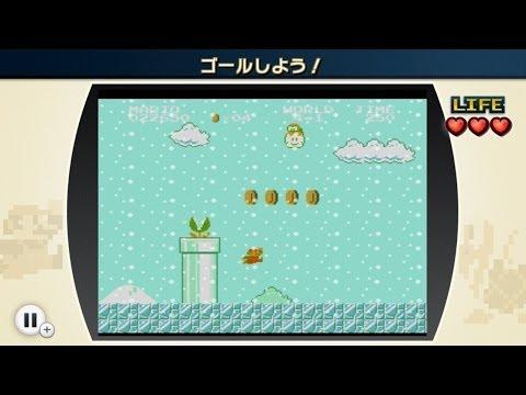 ファミコンリミックス コツ映像 Vol.1 『スーパーマリオブラザーズ』 「ゴールしよう!」