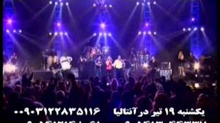 Andy Kouros - Live in Concert -Antalia -Summer 2011.mp4