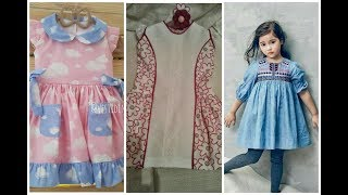 latest comfortable summer baby frock easy stitch at home || beauty fashion