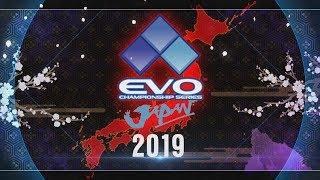 EVO 2019 (Играем в разные файтинги и не только) #1.1 / Видео