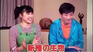 スタンダップ!舞台「PLUTO」特集 森山未来&土屋太鳳 土屋太鳳 検索動画 7