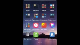 Как снимать видео с экрана на андроид без интернет(, 2015-03-11T20:55:21.000Z)
