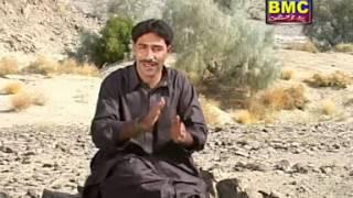Kodha Kher Beka   Shah Jaan Dawoodi   Vol 22   Balochi Song   Balochi World