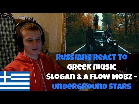 RUSSIANS REACT TO GREEK RAP | Slogan & A Flow Mobz - Underground Stars | REACTION