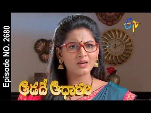 Aadade Aadharam | 16th February 2018  | Full Episode No 2680| ETV Telugu