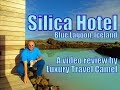 Silica Hotel (Blue Lagoon, Iceland) -- A Video Review