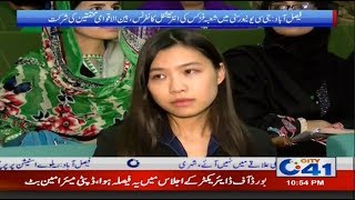 Teacher sexually harassed student at gc university lahore