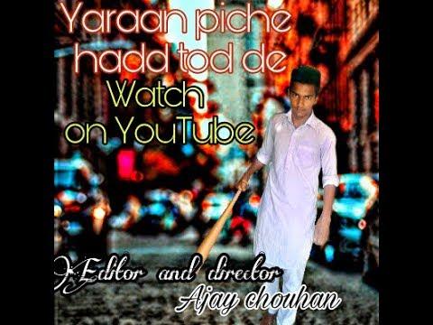 Yaaraan piche new story in sri ganganagar parkour