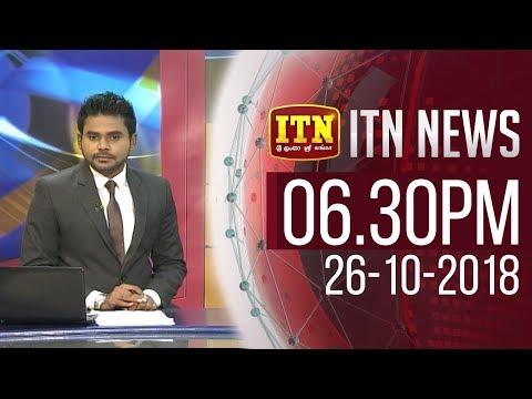 ITN News 2018-10-26 | 06.30 PM