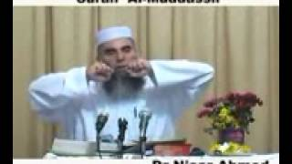 Dr.Nisar Ahmad Pashto Tafseer and Translation Al Quran Sura Al Muddassir Part 2