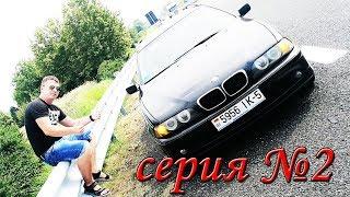 Автопробег в Италию (Римини). Часть 2. Чехия и Австрия.