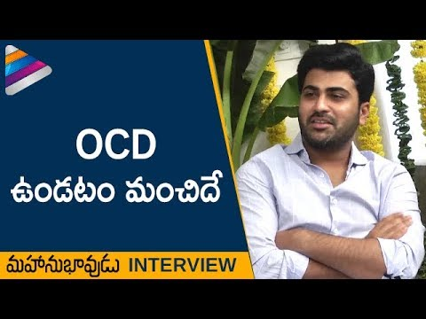 Sharwanand Funny Comments about OCD | Mahanubhavudu Team Interview | Mehreen | Thaman | Maruthi