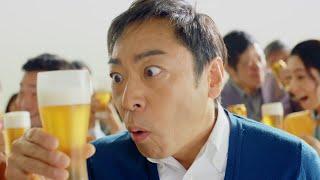 チャンネル登録:https://goo.gl/U4Waal 俳優の香川照之が「サッポロ 麦とホップ」の新CMに出演した。メイキング映像も公開され、撮影時の香川の姿も見られる。エキストラ ...