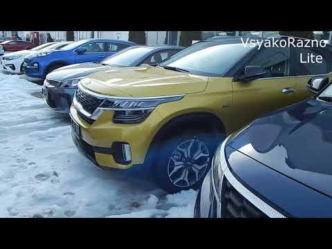KIA Seltos 2020 цвета кузова Aurora Black Pearl, Starbright Yellow, Gravity Blue, Steel Silver