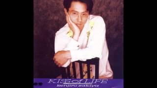 崎谷健次郎 - Kiss of life