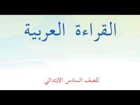 تحميل كتاب اسرار لغة الجسد ليلى شحرور pdf