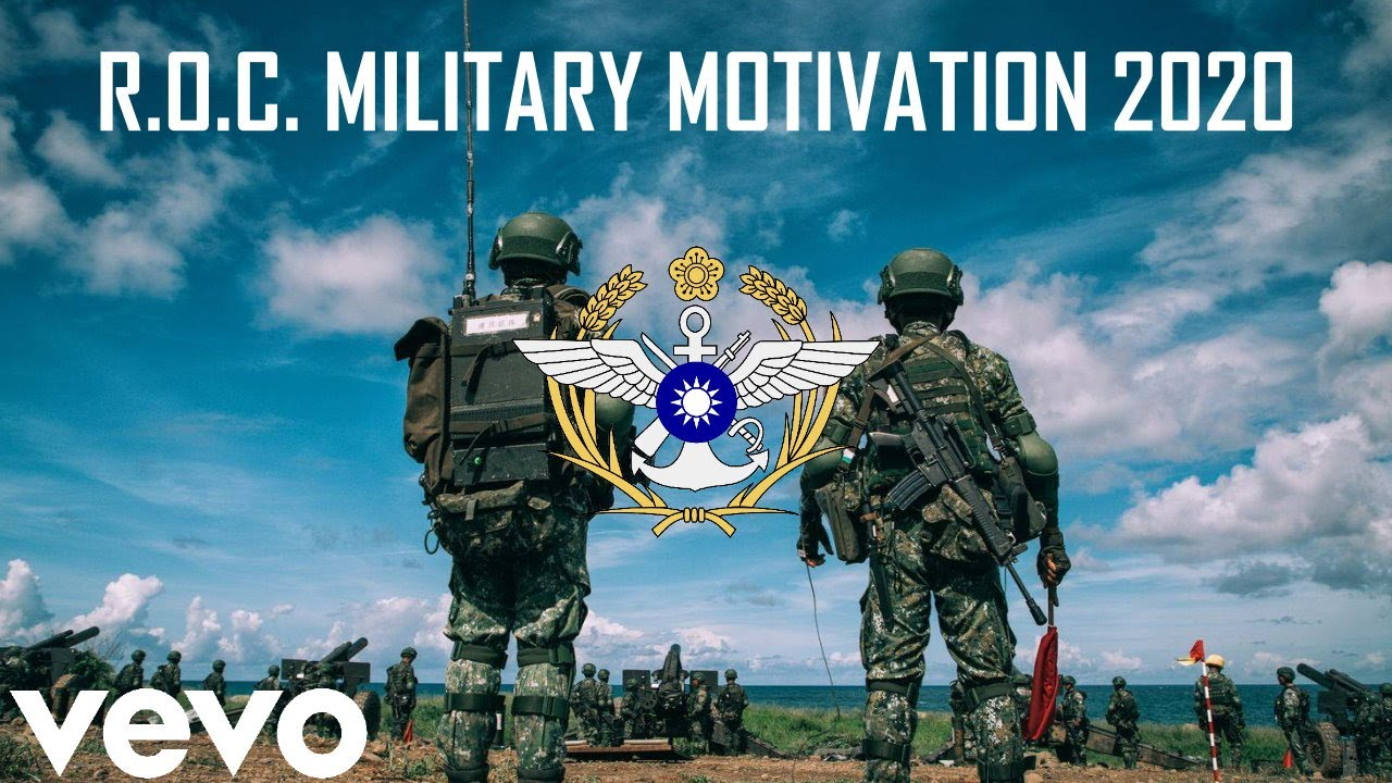 "Republic of China Military Motivation 2020 │ 中華民國國軍 │ ""I Truly Believe"""