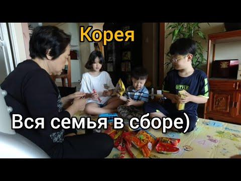 🇰🇷Korea/VLOGДетский праздник в Корее/В гостях у бабушки
