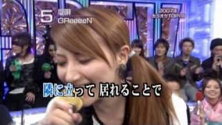 mihimaru gt  hiroko