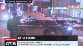 В Екатеринбурге неуступчивая «Тойота» спровоцировала травмоопасное ДТП