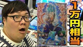 【1万円のベジット狙い】スーパードラゴンボールヒーローズやってみた(モーリーファンタジーで遊ぶ) thumbnail