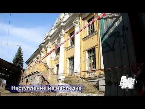 Наступление на наследие: Брянск