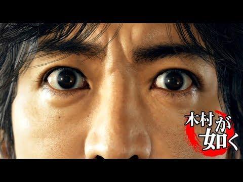 黒幕登場!!??【JUDGE EYES】#24